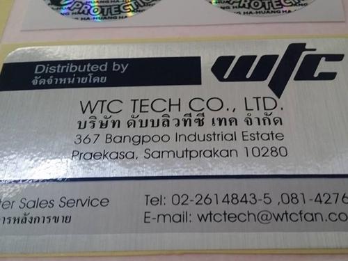 บริการออกแบบนามบัตรราคาถูก