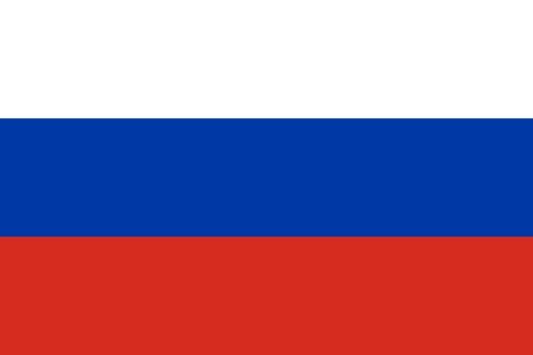 บริการแปลภาษารัสเซีย