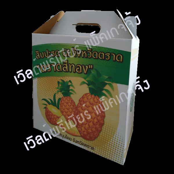4 Color Printing Corrugated Paper Box