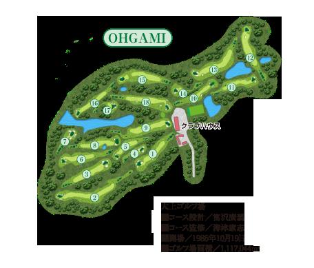 จัดเที่ยวตีกอล์ฟญี่ปุ่น