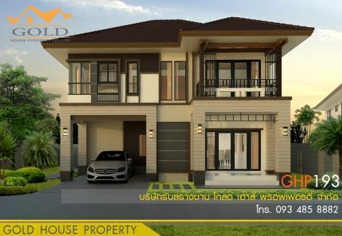 แบบบ้านสองชั้น GHP193