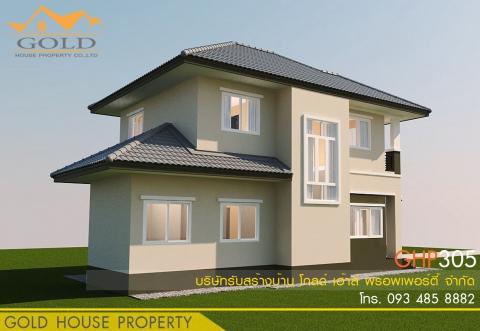 แบบบ้านสองชั้น GHP305