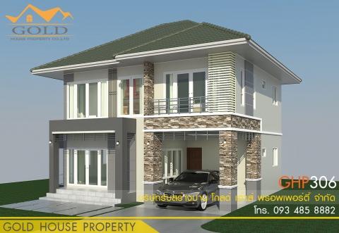 แบบบ้านสองชั้น GHP306