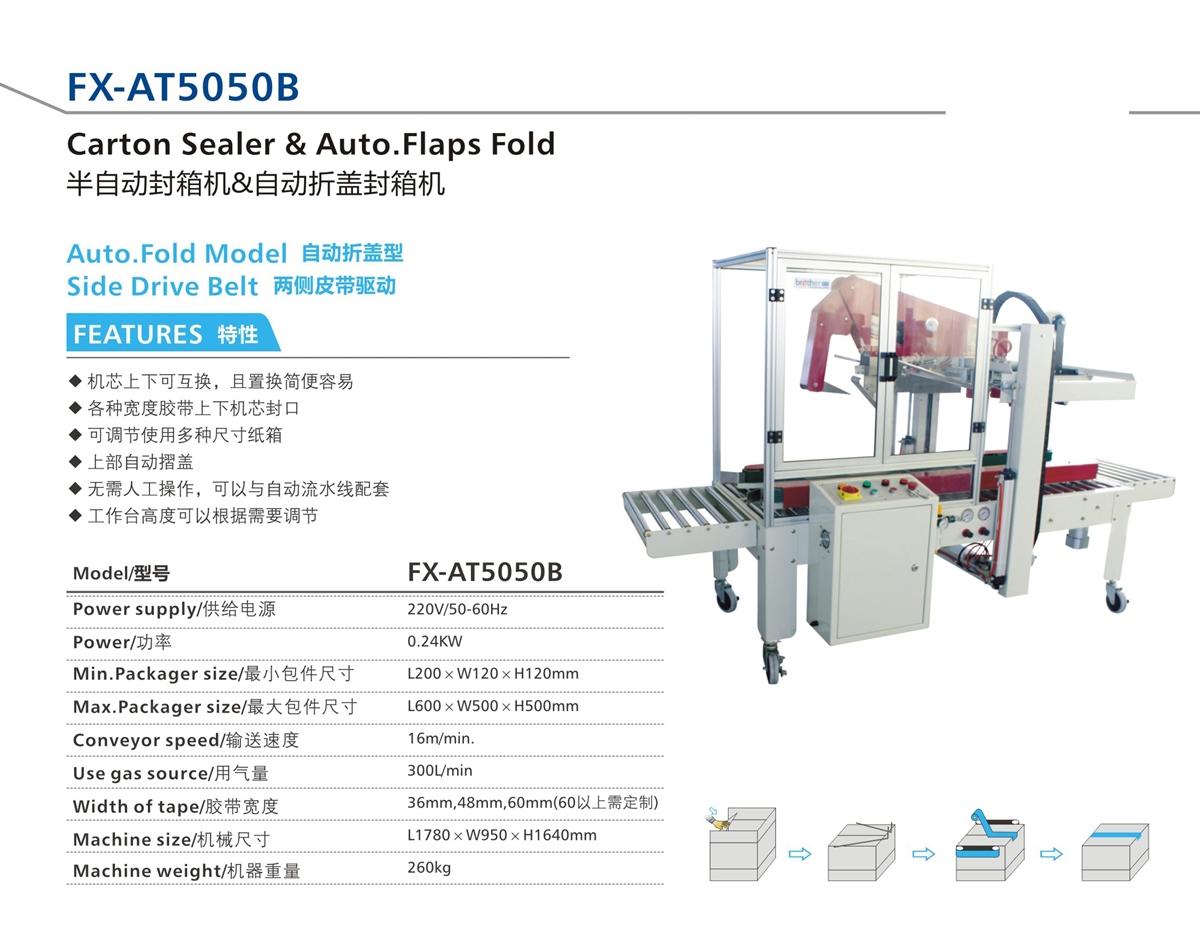 Carton Sealer & Auto Flaps Fold FX-AT5050B