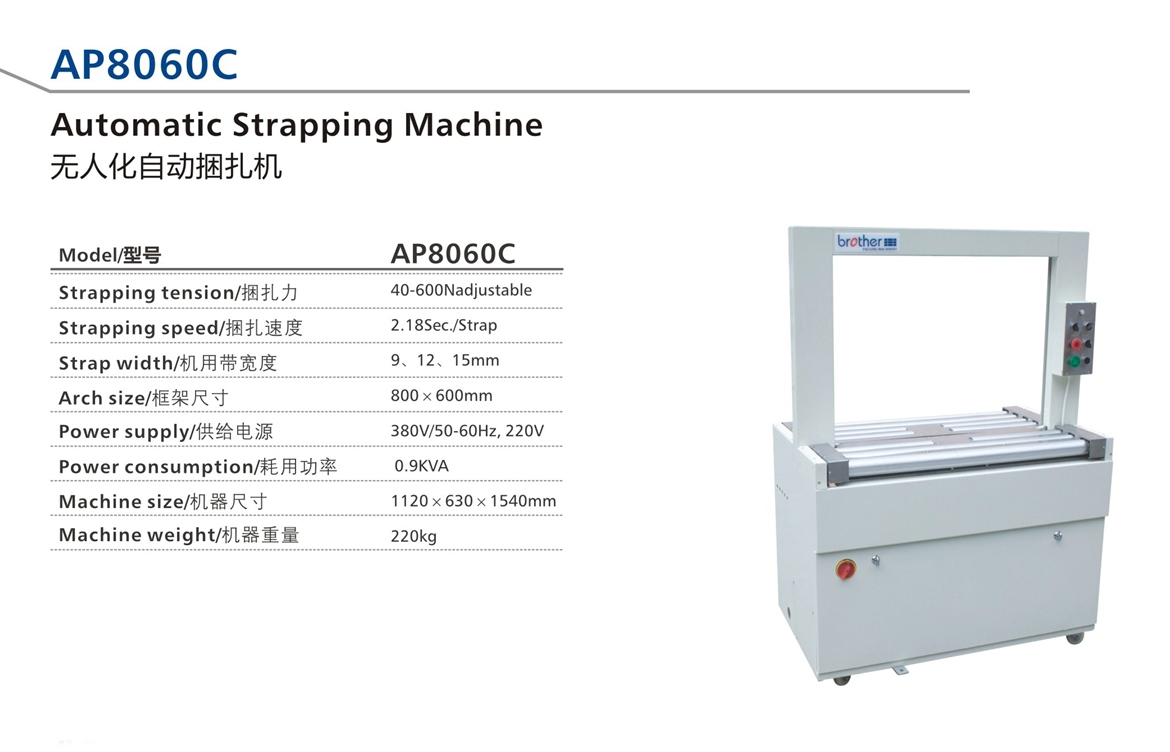 Automatic Strapping Machine Model: AP8060C