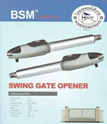 มอเตอร์ประตูรีโมทบานสวิง รุ่น BSM Swing 600 Kg