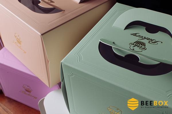 กล่องเค้ก 1 ปอนด์ สีขาวเรียบหรู พร้อมฐานรอง