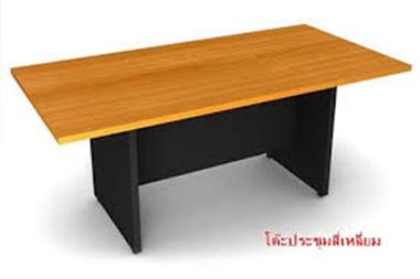 โต๊ะประชุมเมลามีน แบบสี่เหลี่ยม