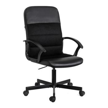 เก้าอี้ไอสไตล์
