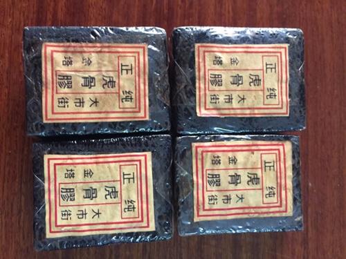 รับซื้อยาจีน