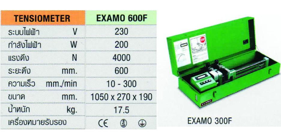 EXAMO 300F