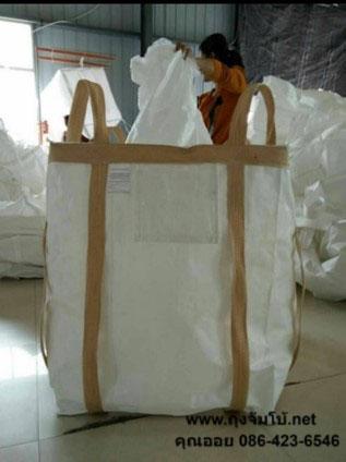 ถุงจัมโบ้ ถุงบิ๊กแบ็ค ปากกรวย ก้นเรียบ CCI 04-1