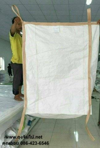 ถุงจัมโบ้ ถุงบิ๊กแบ็ค งาน Special CCI 05