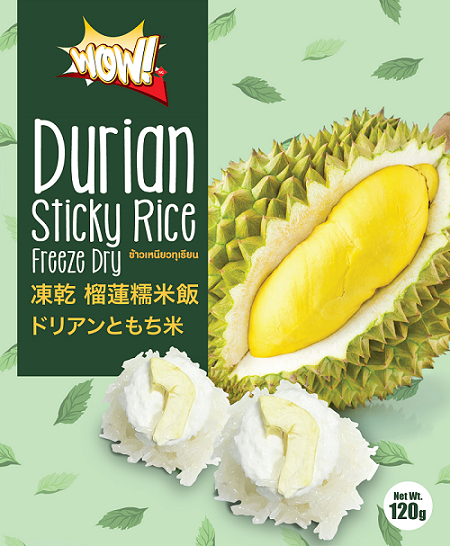 Freeze Dry Durian Sticky Rice 60g