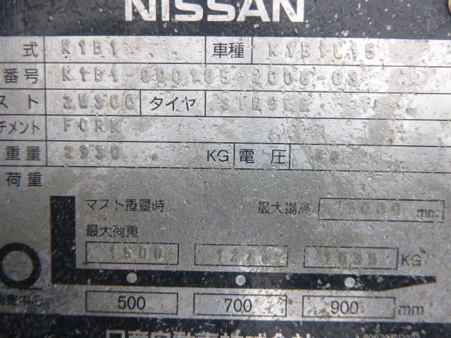 รถโฟล์คลิฟท์ NISSAN K1B1L15 000185