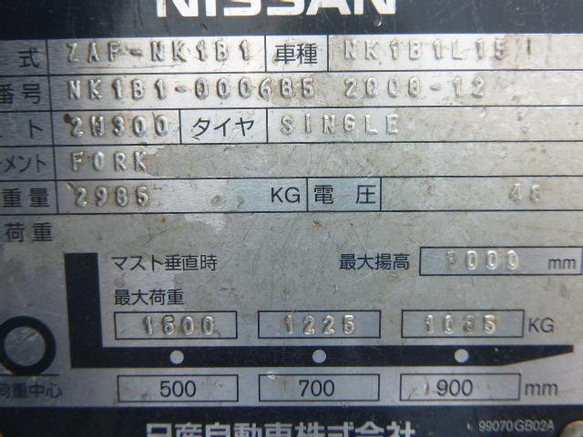 รถโฟล์คลิฟท์ NISSAN NK1B1L15 000685