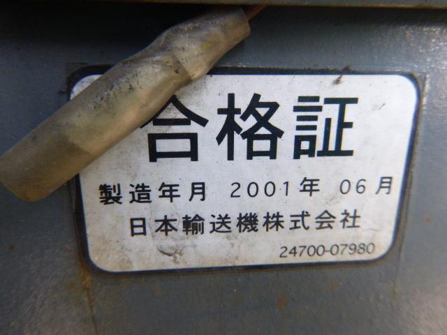 รถโฟล์คลิฟท์ NYK FB15P 70 350SF 221AC0771