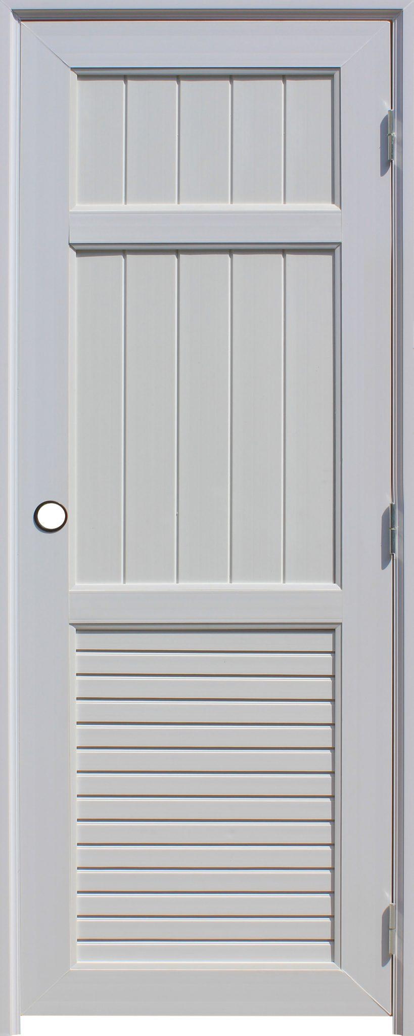 ประตู รุ่น UB 3