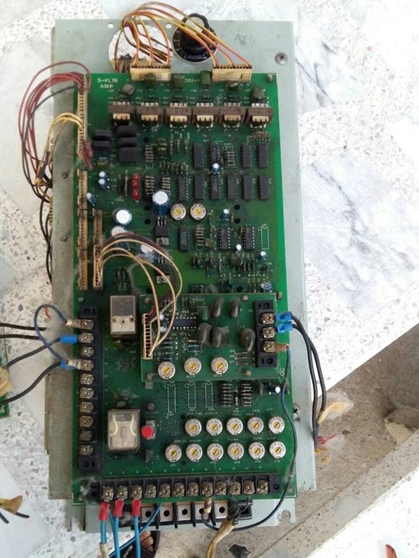 งานไฟฟ้าเครื่องจักรอุตสาหกรรม