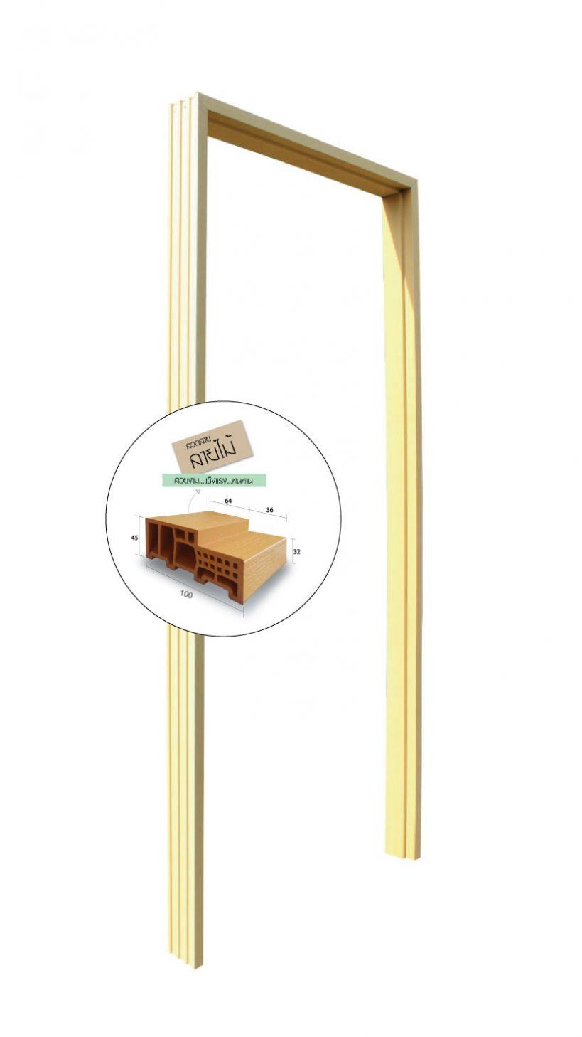 วงกบประตู รุ่น TVWG 100 (2″X4″)