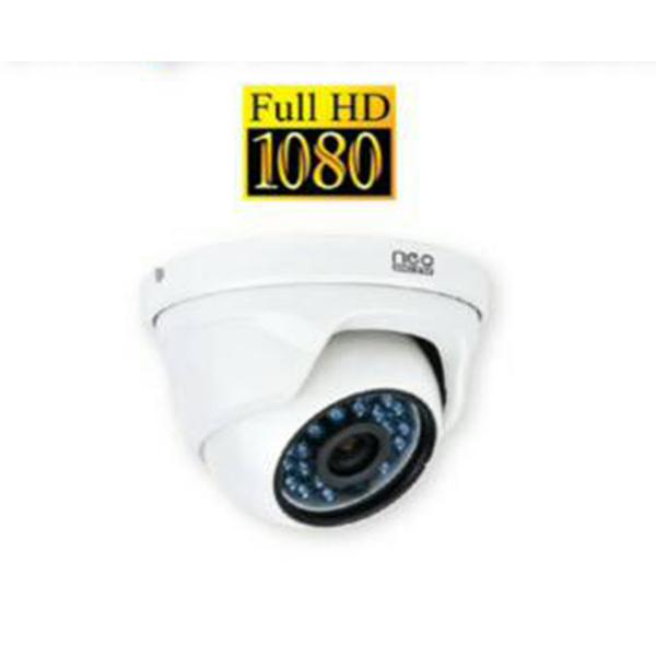 Neo CCTV DMA 1080F