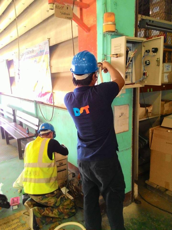 งานซ่อมระบบไฟฟ้าสะพานปรับระดับ (Dock Leveler)