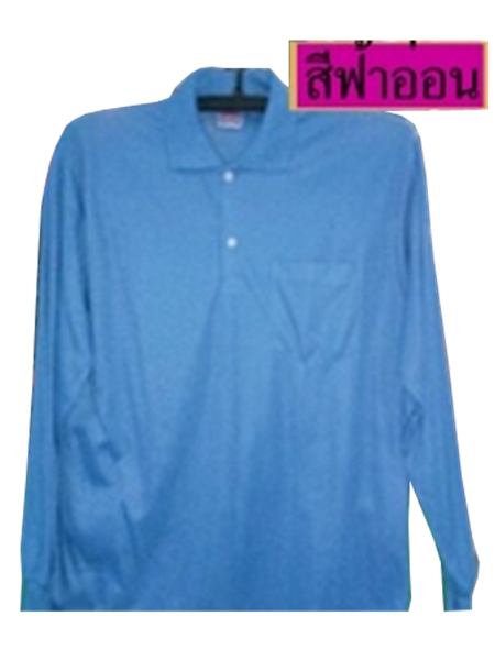 เสื้อยืดคนงานคอปกแขนยาวมีกระเป๋า