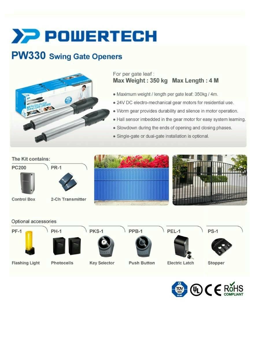มอเตอร์บานสวิง Powertech รุ่น PW330