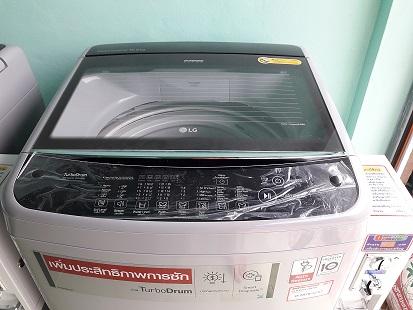เครื่องซักผ้าหยอดเหรียญราคาถูก 10 kg จ สมุทรปราการ