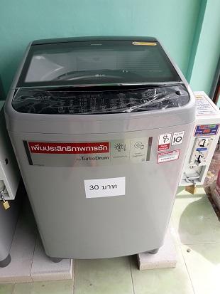 เครื่องซักผ้าหยอดเหรียญราคาถูก 8 kg จ นนทบุรี