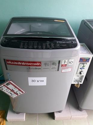 เครื่องซักผ้าหยอดเหรียญราคาถูก 10 kg จ ปทุมธานี