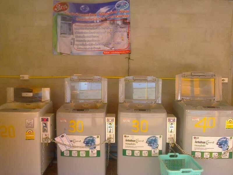 เครื่องซักผ้าหยอดเหรียญราคาถูก 10 kg จ ปราจีนบุรี