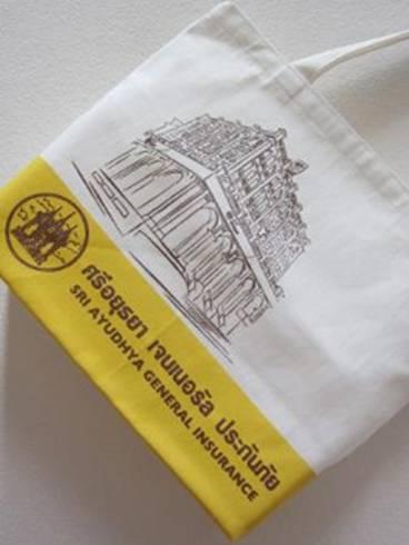ถุงผ้าบางทีซีทรงแนวนอน กว้าง 14 นิ้ว สูง 11 นิ้ว