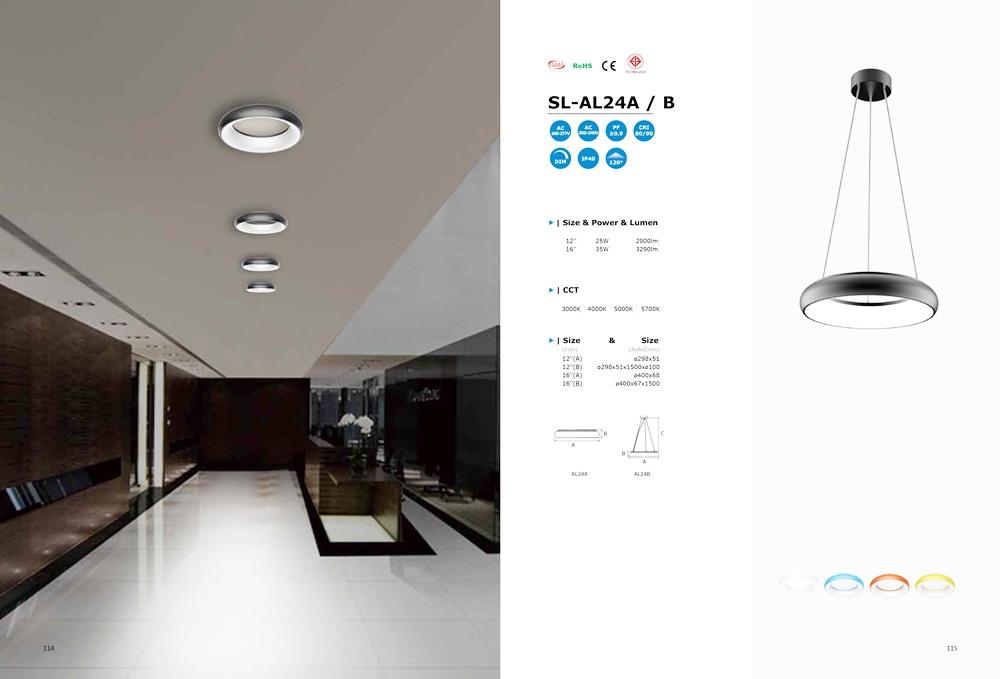 โคมไฟ LED Ceiling Light รุ่น SL-AL24A/B