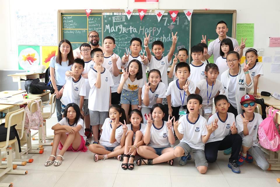 คอร์สเรียนจีน
