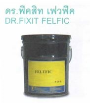 DR.FIXIT FELFIC กาวสำหรับติดแผ่นกันซึม