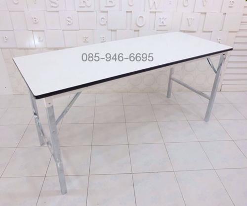 โต๊ะพับหน้าโฟเมก้าขาวเงา