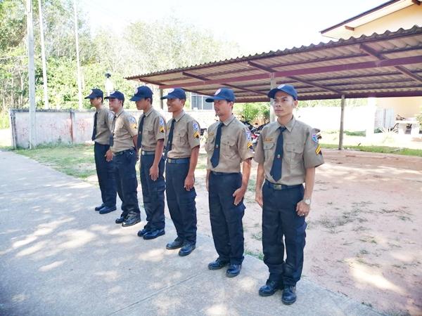 บริษัทรักษาความปลอดภัย กาญจนบุรี
