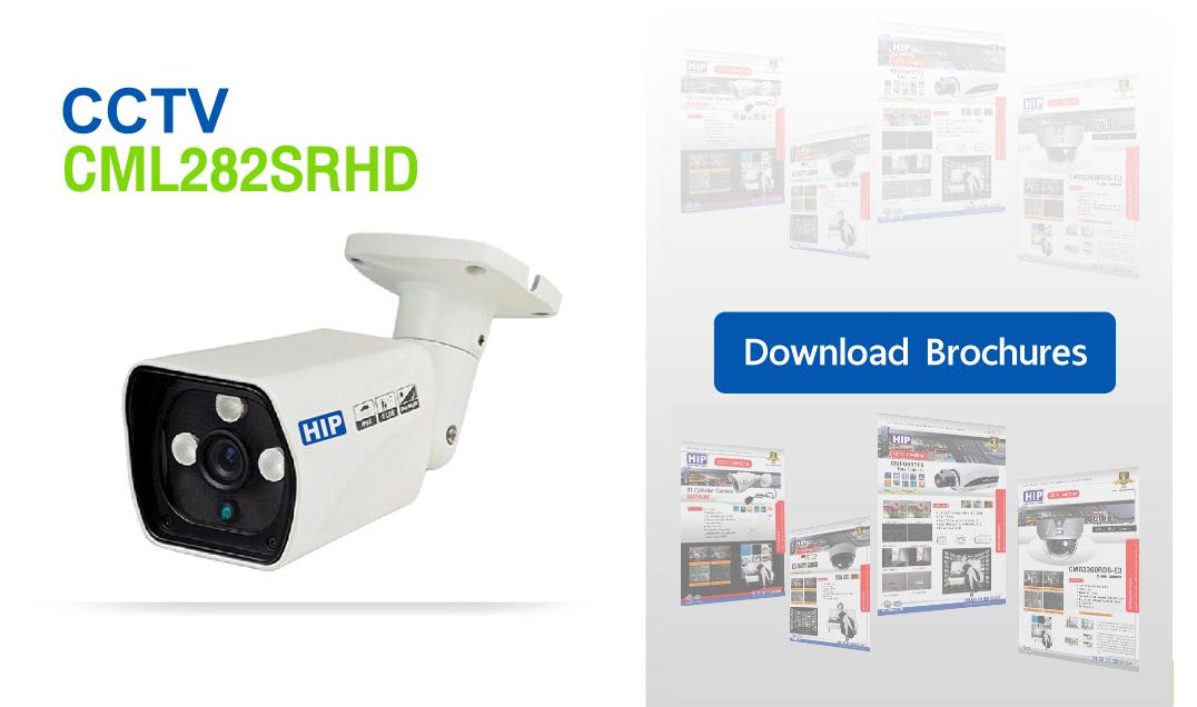กล้องวงจรปิด CCTV AHD CML282SRHD