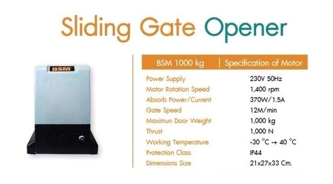 ประตูรีโมทอัตโนมัติ BSM 1000 kg.