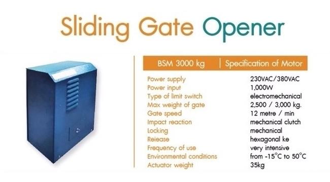 ประตูรีโมทอัตโนมัติ BSM 3000 kg.
