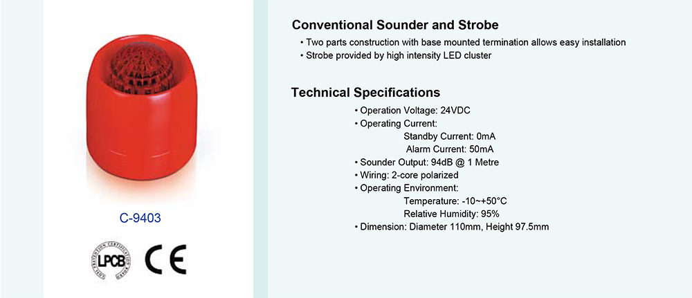 Conventional Sounder and Strobe รุ่น C-9403