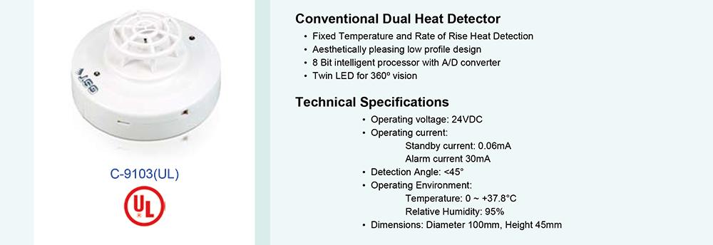 เครื่องตรวจจับความร้อน รุ่น C-9103(UL)