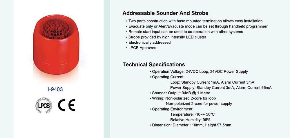 Addressable Sounder And Strobe รุ่น I-9403