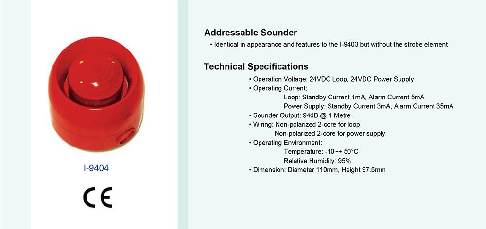 Addressable Sounder รุ่น I-9404