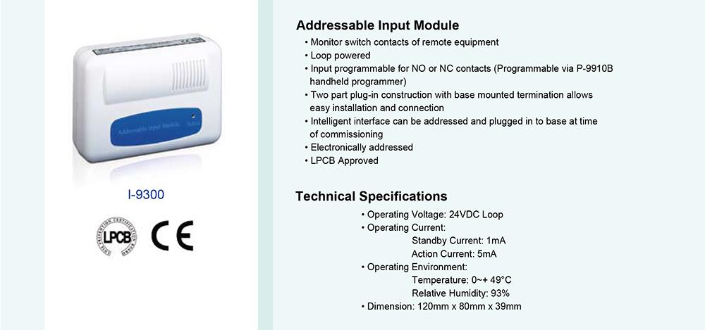 โมดูลอินพุตแอดเดรส รุ่น I-9300