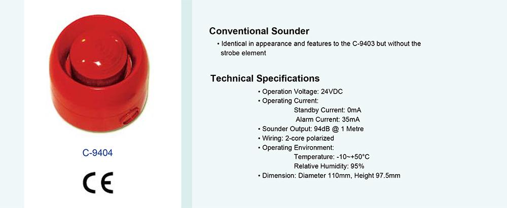 Conventional Sounder รุ่น C-9404