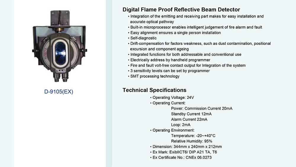 เครื่องตรวจจับลำแสงสะท้อนแสงเปลวไฟ รุ่น D-9105(EX)
