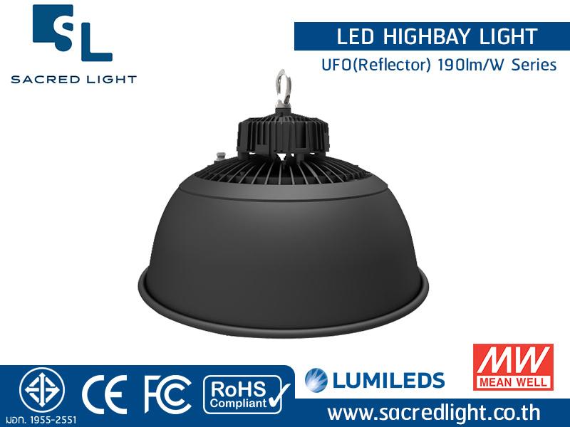 โคมไฮเบย์ LED รุ่น UFO (Reflector) 190lm W/Series