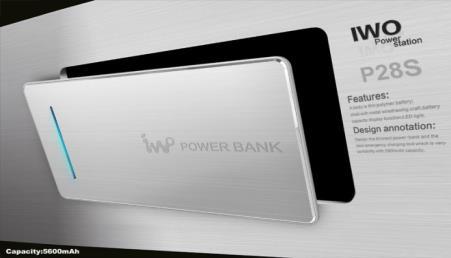 Power Bank ยี่ห้อ IWO